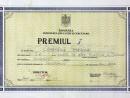 marina capatina premiu I clasa X 130x98 Biografie