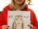 Atelier Design Vestimentar ILustratie Luna Iulie Calatoria Acuarele Acrilic Lera 130x98 Atelier design vestimentar, Copii 8 18 ani