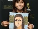 Scoala de Vara 2019 Anul da Vinci Pictura Mona Lisa Andra 130x98 Scoala de Vara, 2019 – Galerie Foto