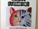 IMG 5781 130x98 Curs Ilustratie de Carte / Ilustrator, copii (8 18 ani)