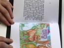 MG 6099 130x98 Curs Ilustratie de Carte / Ilustrator, copii (8 18 ani)
