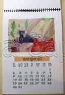 118616868 1692481137588114 8624685774680849926 o 128x187 Calendar 2021, Cadou de Craciun